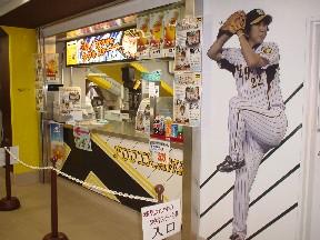 78甲子園球児弁当.jpg
