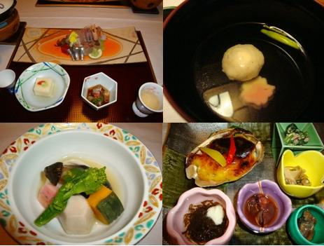 みどり荘夕食1.jpg