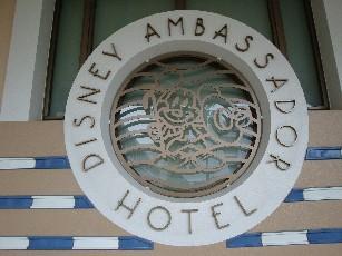アンバサダーホテル1.jpg