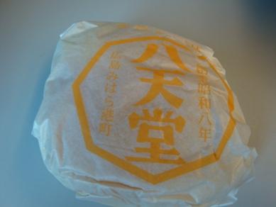 八天堂クリームパン.jpg