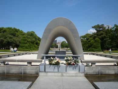 平和記念公園1.jpg