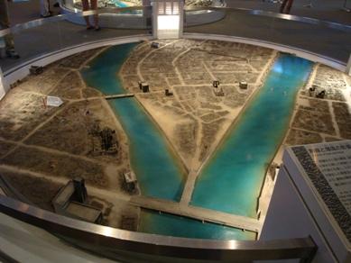 広島平和記念資料館3.jpg